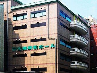 東京都板橋区のご葬儀は新板橋駅前ホールにお任せください